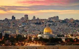 Оформление приглашения в Израиль