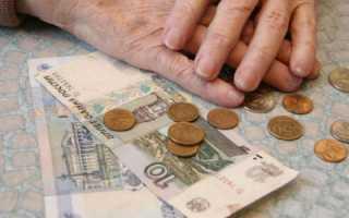 Какие года 60месяцев до 2002года лучше брать для пенсии