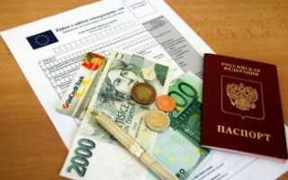 Оформление визы в Прагу за несколько дней