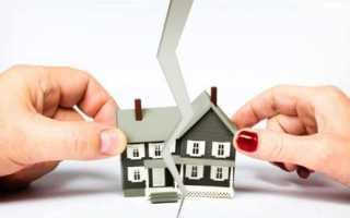 Делятся ли даренные деньги полученные в браке после развода