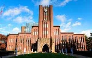 Получение высшего образования в университетах Японии
