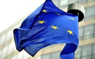 Страны, входящие в ЕС