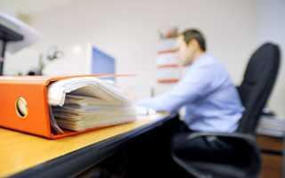 Сколько лет стажа нужно для муниципальной пенсии