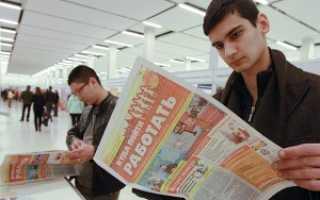 Безработица в Крыму