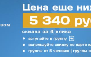 Получение финской визы в Санкт-Петербурге и области