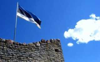 Оформление визы в Эстонию за несколько дней