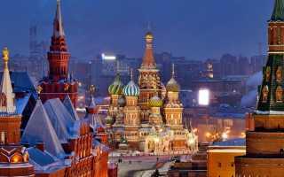 Зарплаты врачей в Москве
