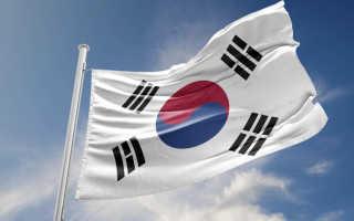 Оформление страховки в Южную Корею