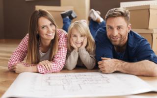 Как узнать когда построен наш дом