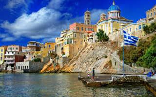 Оформление рабочей визы в Грецию