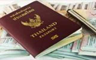 Законные способы остаться жить в Таиланде на долгий срок