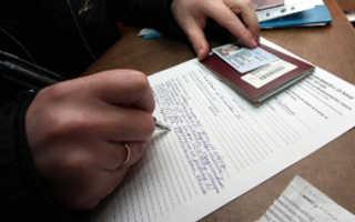 Документы необходимые для регистрации иностранного гражданина в России в 2020 году