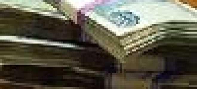 Налог на прибыль для банков