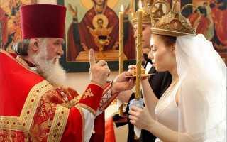 Считается ли венчание законным емли официального брака нет