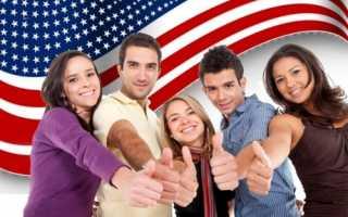 Стипендии в США