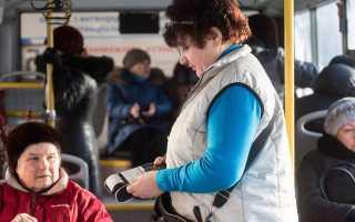 Транспортная карточка для пенсионеров какие документы предъявить