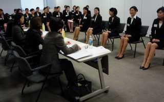 Работа и доступные вакансии Японии