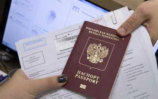 Оформление и получение загранпаспорта за границей
