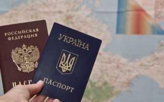 Проживание граждан Украины в Крыму