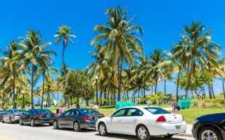 Аренда автомобиля в американском городе Майами