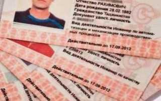 Оформление разрешения на работу в России для граждан Украины