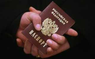 Как получить российское гражданство гражданину Германии
