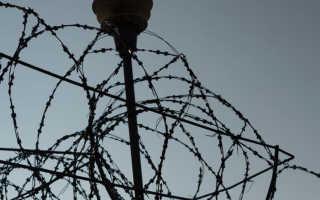 Насильственный захват или насильственное удержание власти