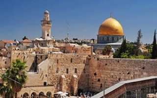 Нужен ли загранпаспорт в Израиль