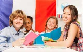 Учеба в школе и дошкольное образование во Франции