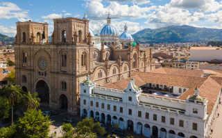 Поездка и оформление визы в Эквадор