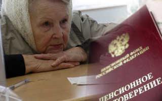 Одиноким пенсионерам субсидия по коммуналке 2000 руб