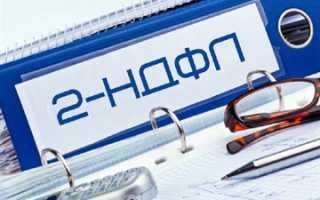 Код налогового вычета при выплате выходного пособия по сокращению штата