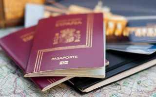 Получение паспорта гражданина Испании