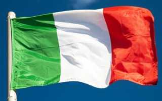 Работа в Италии без знания языка
