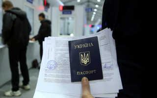 Регистрация иностранных граждан по почте