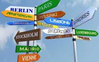 Оформление шенгенской визы на срок от 3 до 5 лет