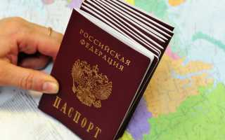 Получение гражданства РФ в посольстве