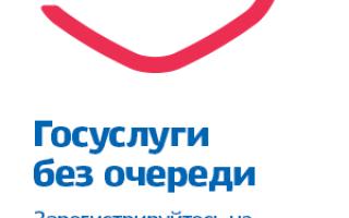 Субсидия на оплату ЖКХ многодетной матери в кемеровской области