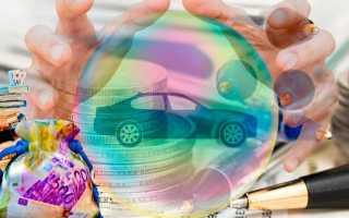 Новый закон о страховке автомобиля с 2020