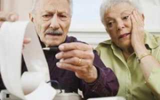 Начислили пенсию 6900какие льготы положены в Омске