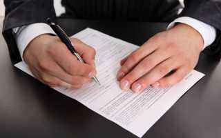Как заполнить заявление 2020 о возврате суммы излишне уплаченного налога образец