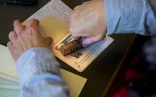 Существует ли двойное гражданство в Молдове