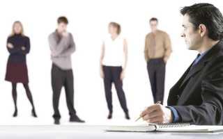 Работа и доступные вакансии в Сербии