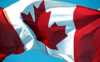 Быстрое получение гражданства Канады