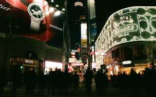 Получение китайской визы на территории Гонконга