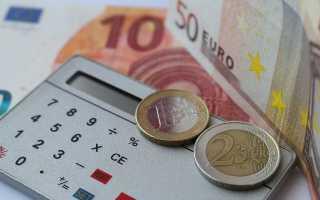 Как узнать отчисление налогов