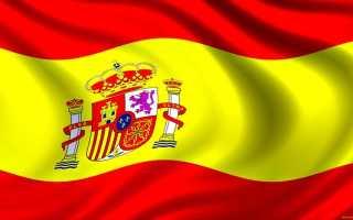 Оформление мультивизы в Испанию