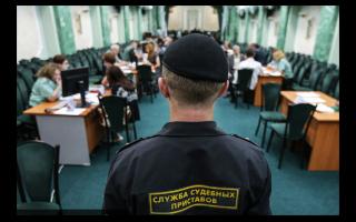 Заявление начальнику осп о возврате незаконно удержанных сумм