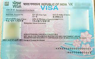 Срочное оформление визы в Индию