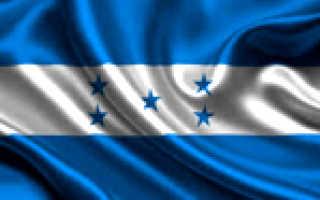 Оформление визы и путешествие в Гондурас